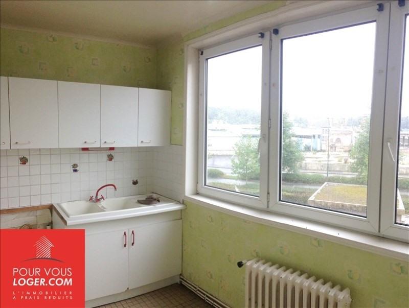 Sale apartment Boulogne sur mer 55000€ - Picture 3