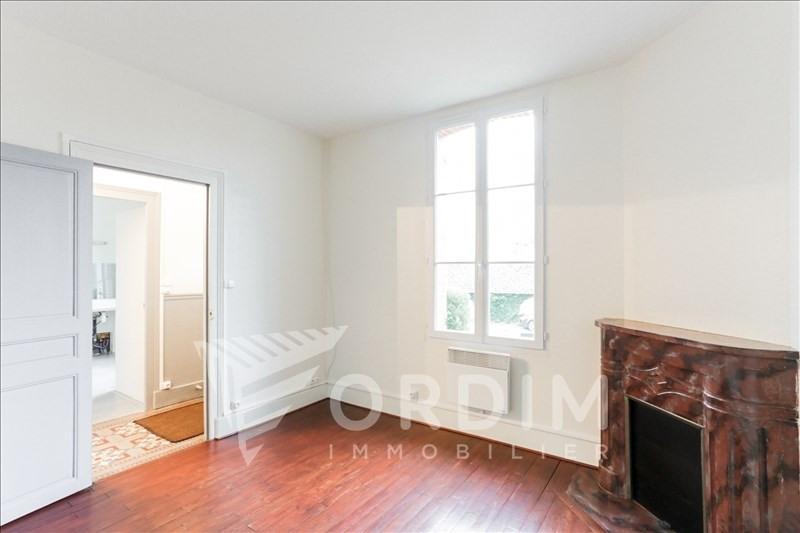 Vente maison / villa Cosne cours sur loire 117700€ - Photo 6