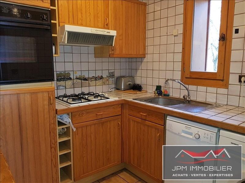 Deluxe sale apartment Samoens 216000€ - Picture 2