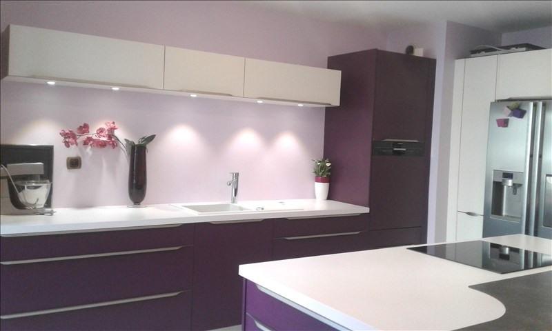 Location appartement Villeurbanne 1500€ CC - Photo 1