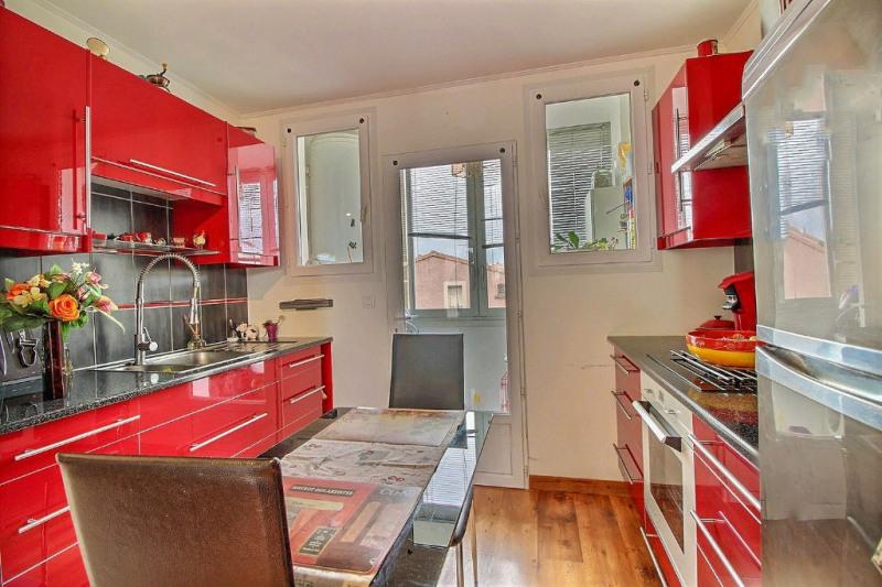 Vente appartement Nimes 127700€ - Photo 5