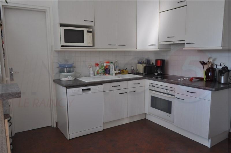 Sale apartment Le raincy 274000€ - Picture 5