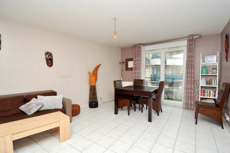 Sale apartment Bretigny sur orge 202000€ - Picture 1