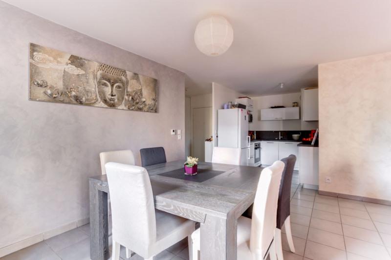 Appartement Saint Priest 4 pièce(s) 73 m2