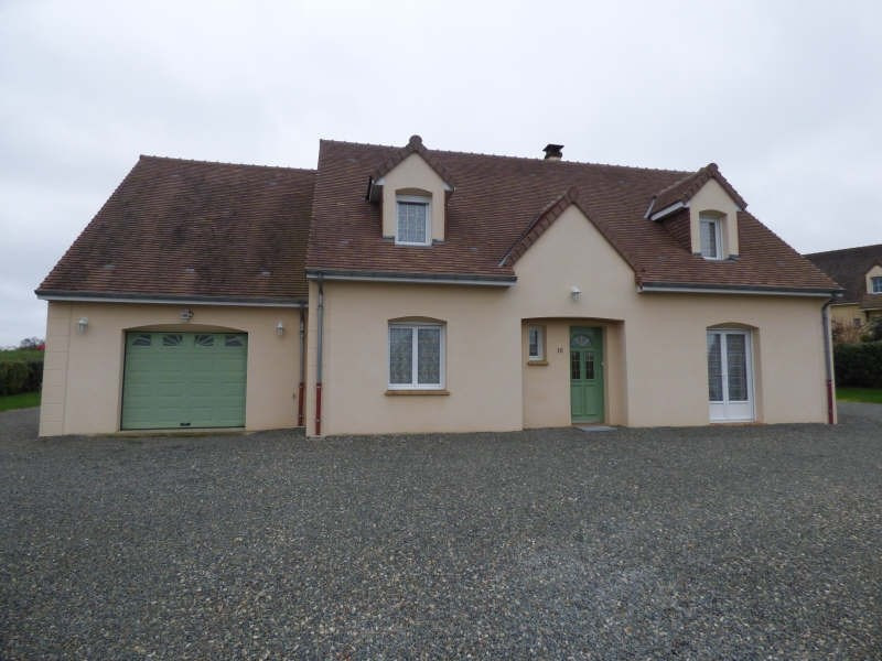 Vente maison / villa Cherisay 266 500€ - Photo 1