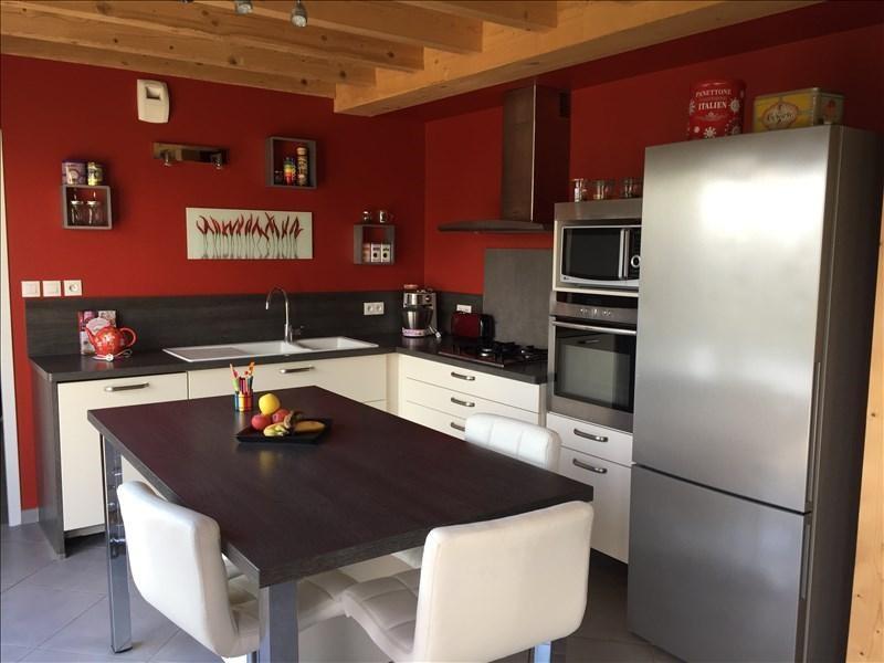 Vente maison / villa Vouneuil sous biard 340000€ -  5