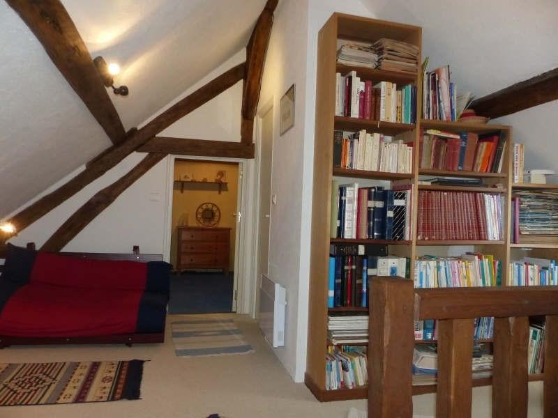 Vente maison / villa Neuvy sautour 142000€ - Photo 8