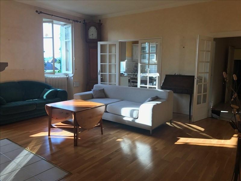Vente maison / villa Chagny 325000€ - Photo 7