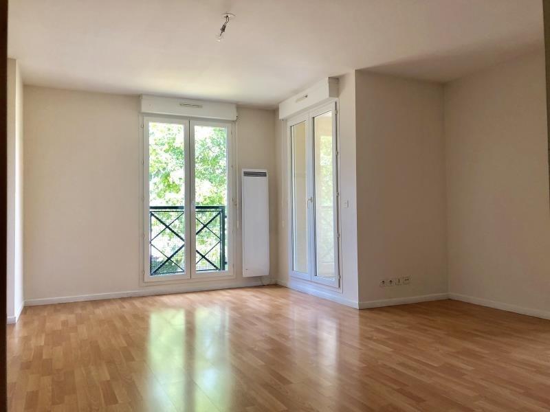 Vente appartement Dammarie les lys 213000€ - Photo 2