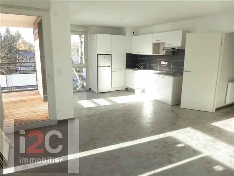 Vendita appartamento Ferney voltaire 335000€ - Fotografia 1
