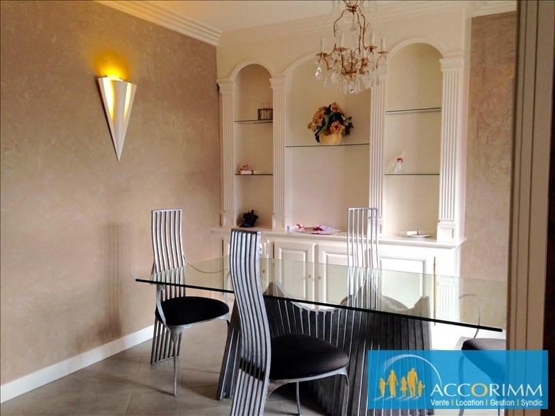 Продажa дом Communay 450000€ - Фото 2