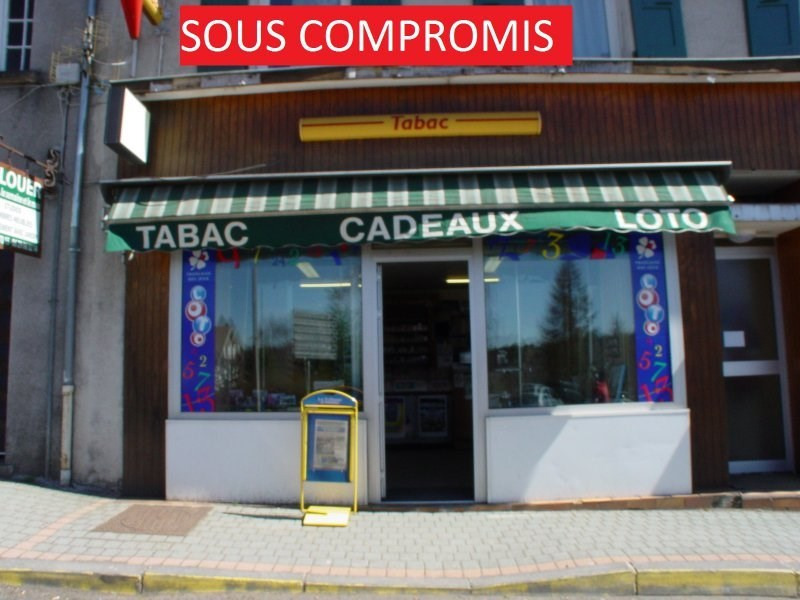 Vente fonds de commerce boutique Le chambon sur lignon 107 000€ - Photo 1