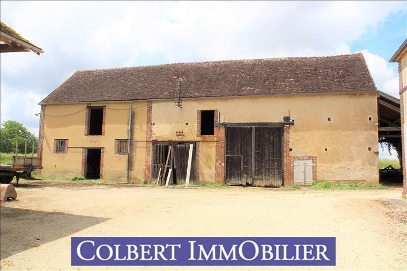 Vente maison / villa Rebourseaux 78000€ - Photo 3