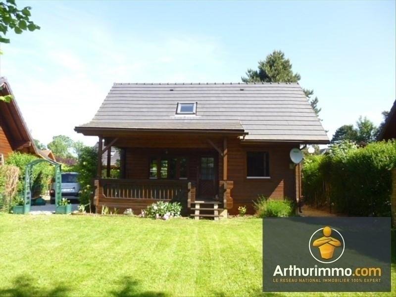 Sale house / villa Reau 180000€ - Picture 1