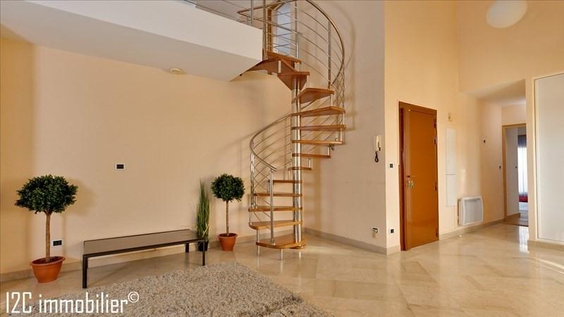 Vendita appartamento Divonne les bains 1200000€ - Fotografia 11