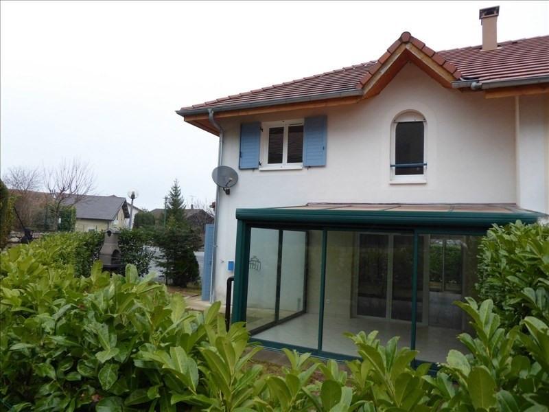 Vente maison / villa Collonges 354000€ - Photo 1