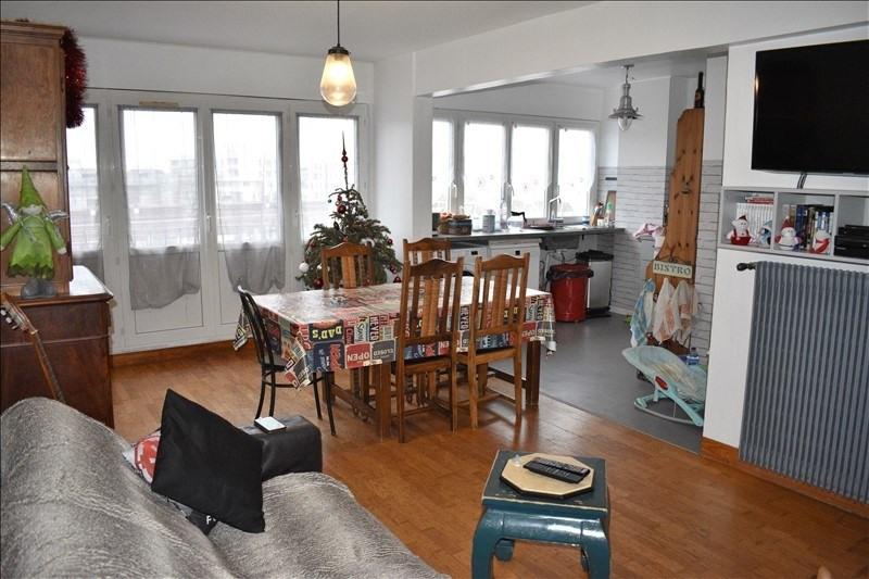 Vente appartement Bagnolet 255000€ - Photo 1