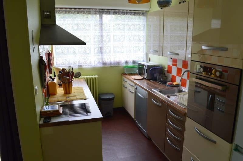 Vente appartement Alencon 67500€ - Photo 2