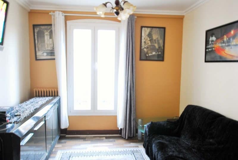 Vente appartement Argenteuil 145000€ - Photo 1