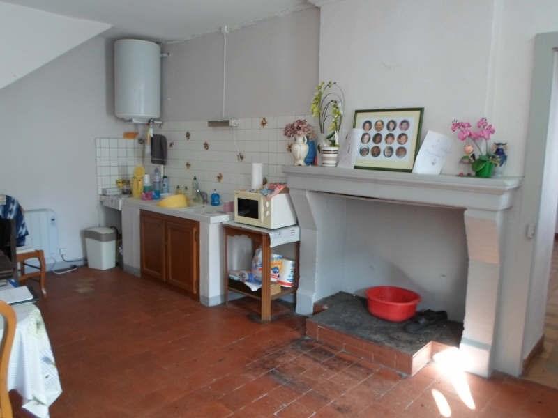 Vente maison / villa Selles sur cher 65000€ - Photo 5