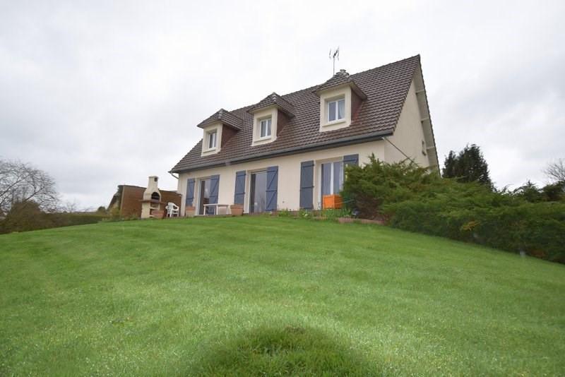 Verkauf haus St pierre de semilly 223000€ - Fotografie 1