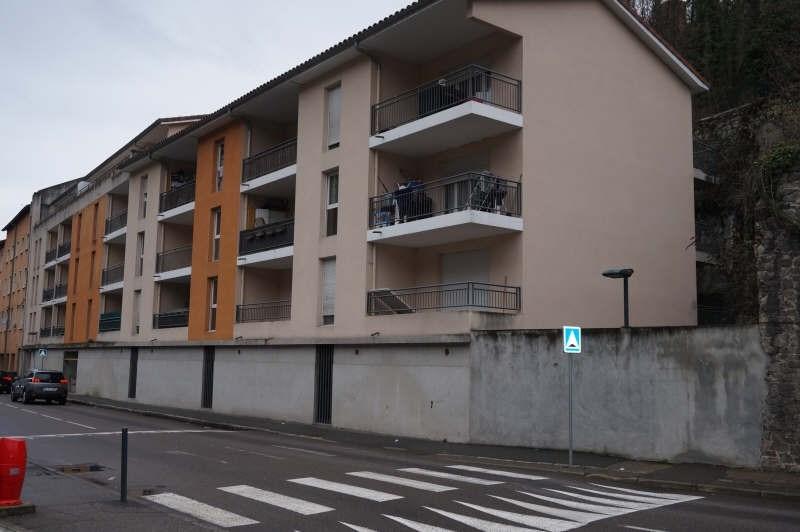 Produit d'investissement immeuble Vienne 1920000€ - Photo 1