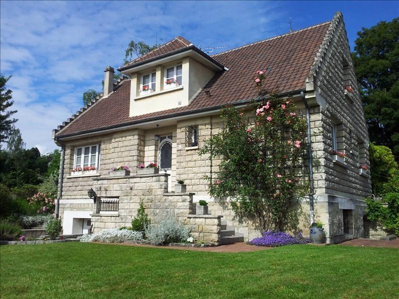 Vente maison / villa Soissons 220000€ - Photo 1