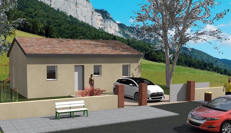 Maison  3 pièces + Terrain 502 m² Lavernose-Lacasse par C3H