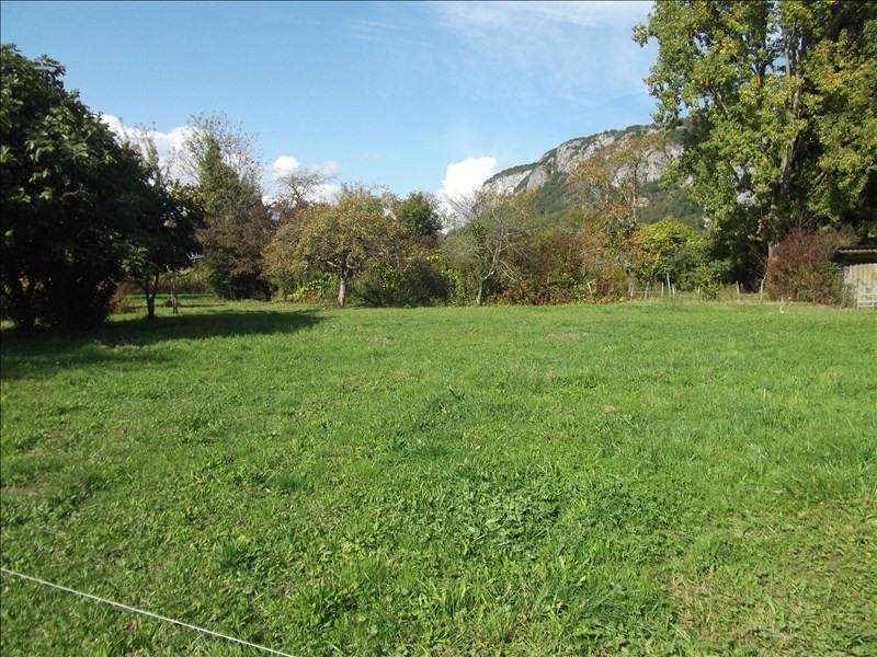 Vente terrain Yenne 54000€ - Photo 2