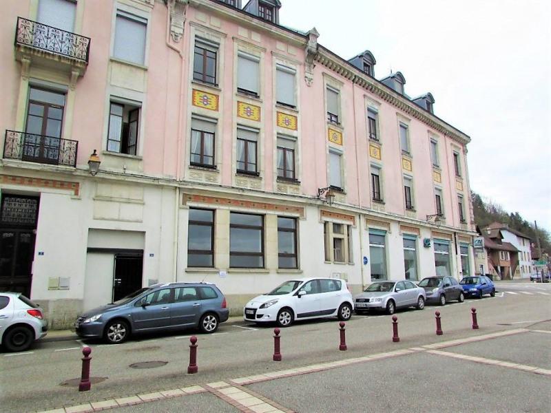 Vente local commercial Saint-laurent-du-pont 79000€ - Photo 1