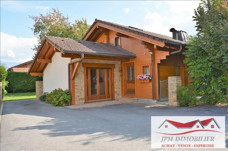 Venta  casa Marignier 308500€ - Fotografía 2