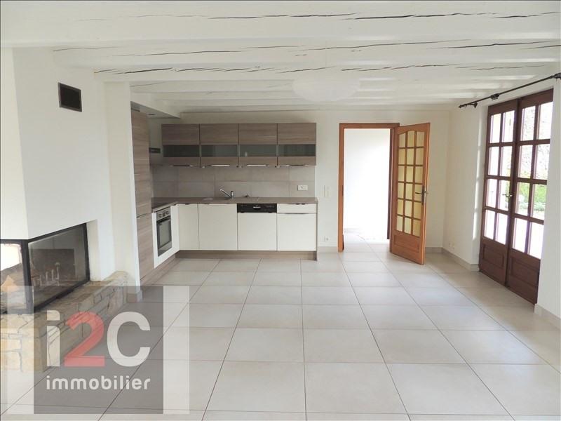 Vente appartement Divonne les bains 750000€ - Photo 5