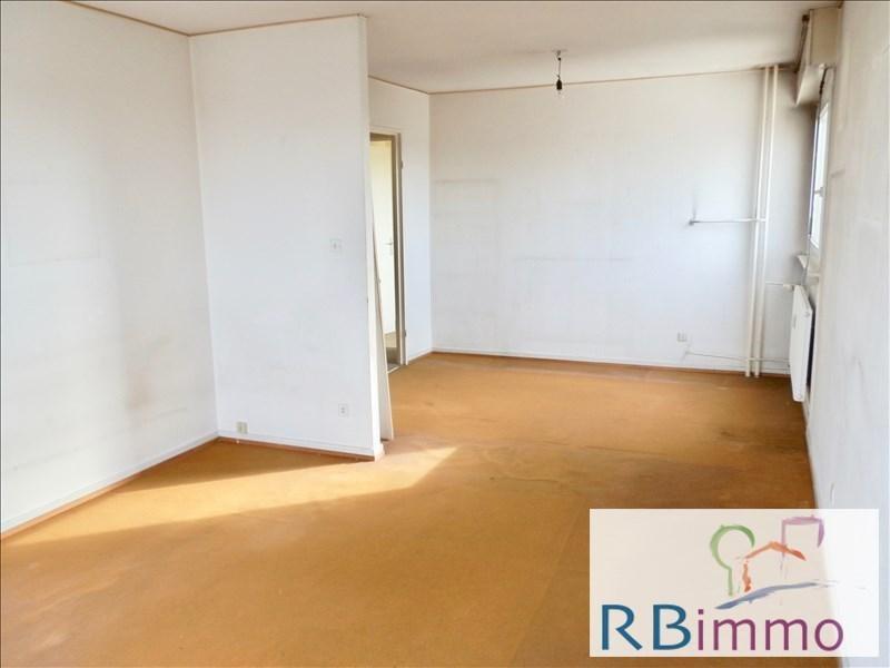 Vente appartement Strasbourg 149500€ - Photo 4