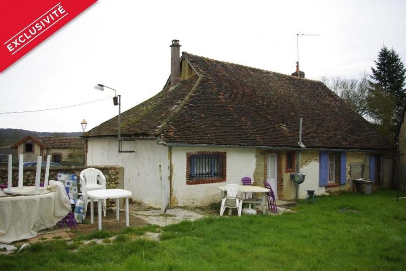 Vente maison / villa Toucy 65000€ - Photo 1