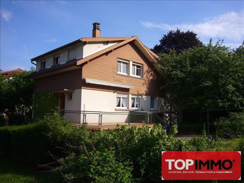 Vente maison / villa St die 117000€ - Photo 1