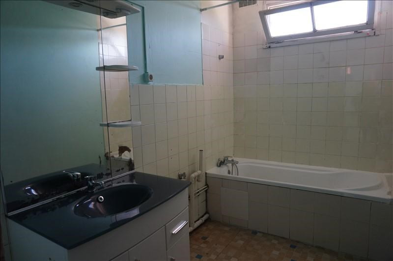 Vente appartement Toulouse 75000€ - Photo 5