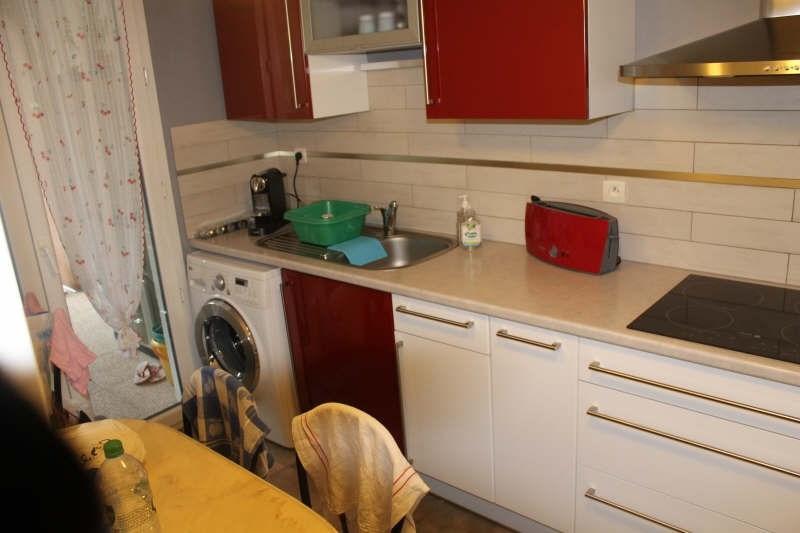 Vente appartement Belgentier 227500€ - Photo 4