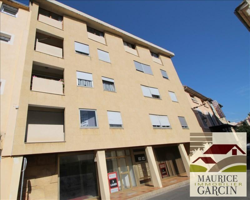 投资产品 大楼 Cavaillon 624000€ - 照片 1