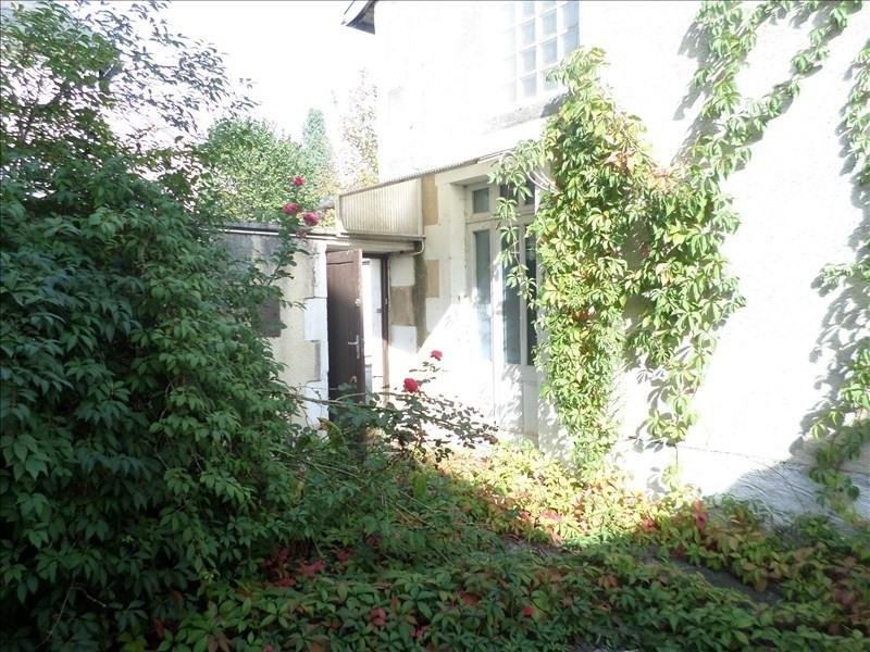 Vente maison / villa Antigny 25000€ - Photo 7
