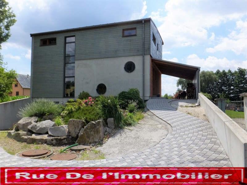Vente maison / villa Gundershoffen 310000€ - Photo 1