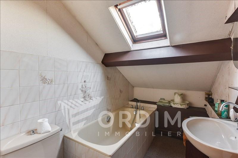 Vente maison / villa Cosne cours sur loire 89000€ - Photo 10