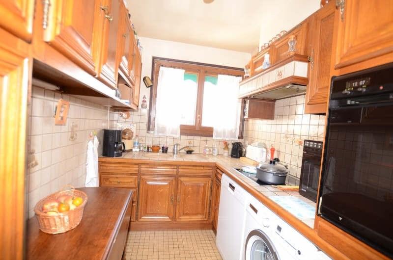 Vente appartement Bois d arcy 275000€ - Photo 7