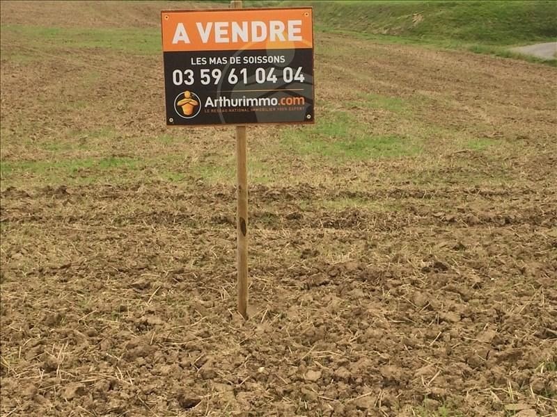 Sale site Soissons 75 000€ - Picture 1