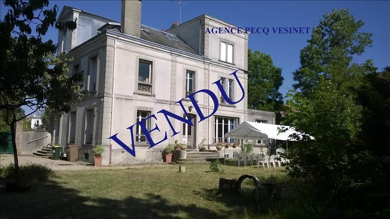 Vente de prestige maison / villa Le vesinet 1 480 000€ - Photo 1