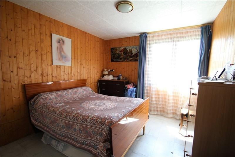 Продажa дом La motte servolex 255000€ - Фото 4