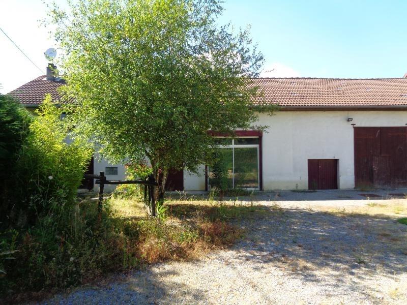 Vente maison / villa Ambazac 109000€ - Photo 3