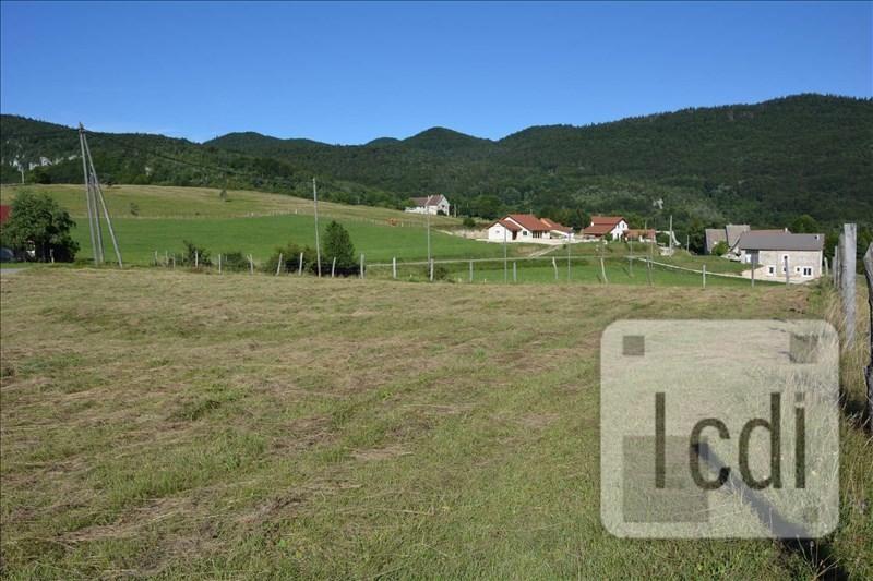 Vente terrain Presles 54000€ - Photo 2