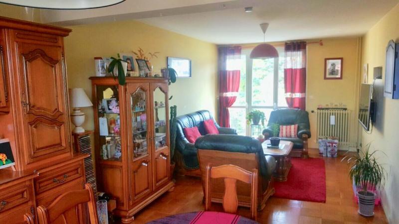 Venta  apartamento Beauvais 81000€ - Fotografía 1