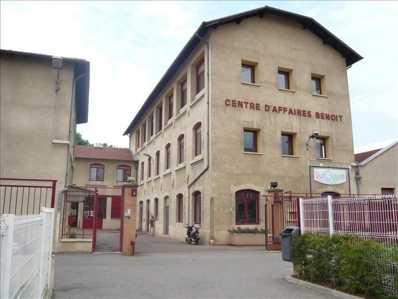 Location bureau Lyon 9ème 1125€ HT/HC - Photo 1