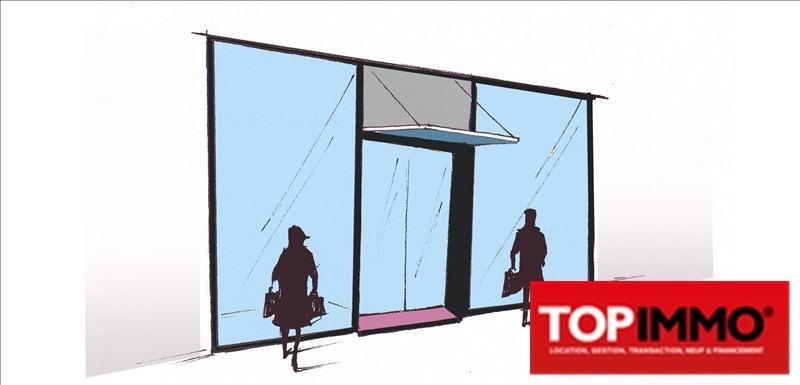 Vente fonds de commerce boutique Logelbach 82500€ - Photo 1